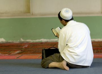 How Do I Become Ordained as an Imam?