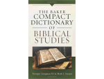 Compact Dictionary of Biblical Studies